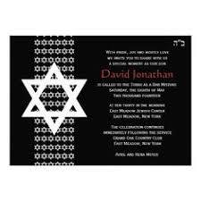 Checkerboard Bat Mitzvah Invitations Star Of David Monogrammed Bar Mitzvah Invitation By Checkerboard