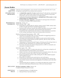 Resume For Customer Service Specialist Resume For Customer Service Representative Lumber Broker