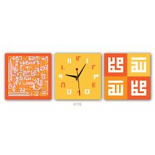 hourhome kufi art wall clock z3725 lazada malaysia