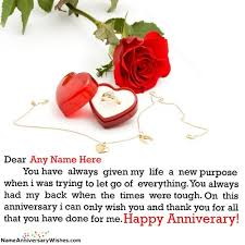 wedding wishes name 25 best best anniversary wishes ideas on