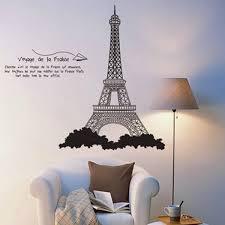Eiffel Tower Garden Decor New Fashion Eiffel Tower Wall Sticker Paris Decor Art Vinyl Decor