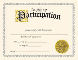 dominie certificate of participation classic certificates