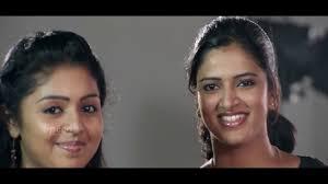 for sale tamil full movie tamil romantic movie hd 1080