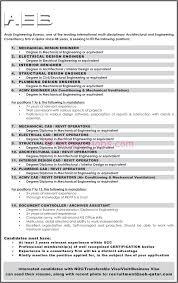 Civil Draughtsman Resume Sample by 100 Architectural Draftsman Resume Sample Construction