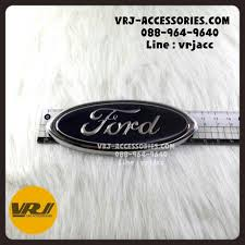 logo ford fiesta vj1100 โลโก เปล า ฟอร ต เฟ ยสต า 5ประต ต วเล ก ราคาต อช น logo