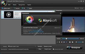 total video converter aiseesoft aiseesoft total video converter v9 2 18 a2z p30 download full