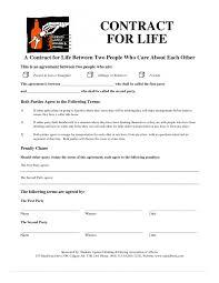 sample loan agreement between two friends free sample loan
