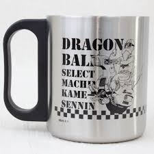 dragon ball can pokka coffee freeza cell final form japan anime