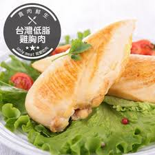 cuisine ik饌 prix 100 images cuisine ik饌 prix 100 images
