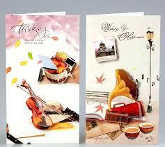 gift card distributors wholesale greeting card distributors wedding cards heart