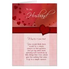 best husband greeting cards zazzle