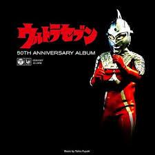 anniversary album ultra seven 50th anniversary album limited edition toru fuyuki