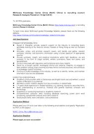 Sample Resume For Consultant by Cover Customer Service Cover Letter Example Cover Letter Examples