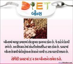 115 best gujarati health tips images on pinterest health tips