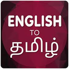 biography meaning of tamil english to tamil translator apps on google play
