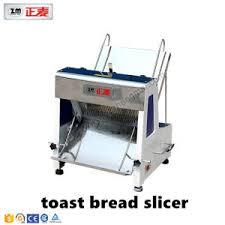 materiel de cuisine industriel matériel de cuisine industrielle miche de trancheuse électrique
