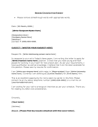 how to name a cover letter cover letter to unknown person templates