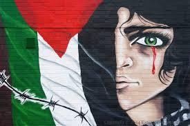 Palistinian Flag End The Siege On Gaza U2013 Extramural Activity