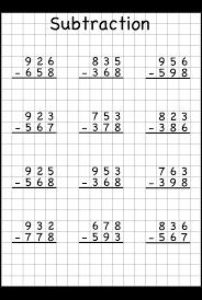 digit math 3 digit borrow subtraction regrouping 5 worksheets free