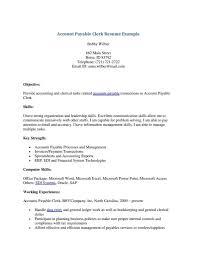 clerical cover letter sample office clerk resume professional