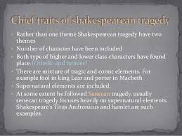 supernatural themes in hamlet difference between aristotelian and shakespearean tragedy