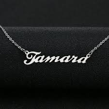 my name jewelry my name necklace name necklace custom inscribed pendant jewelry