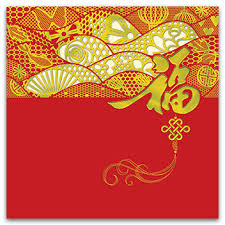 lunar new year photo cards new year cards singapore