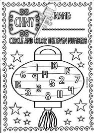 78 best chinese new year tpt best creations pre k to 7th grade