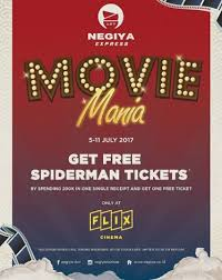 free spiderman tickets negiya express pik avenue