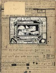 L Form K He Kaufen Documenta 14