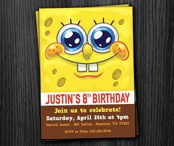 sponge bob invitation spongebob invitation 570x480 jpg