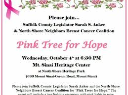 lighting of the pink tree for at heritage park miller place