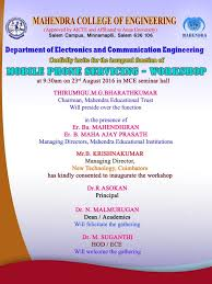 Invitation Cards In Coimbatore Mahendra College Of Engineering Top Engineering College In India