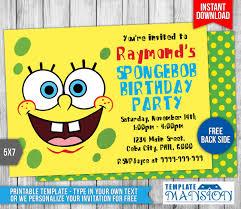 spongebob squarepants birthday invitation template by