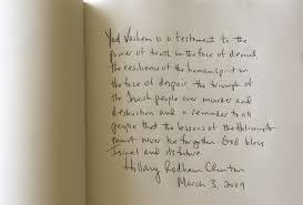 read the notes trump obama clinton and bush left at yad vashem