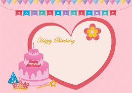happy birthday cards online free happy birthday cards online free