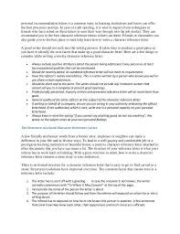 character reference letter student 7 character reference letter