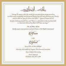 ceremony cards nikah ceremony cards indira design