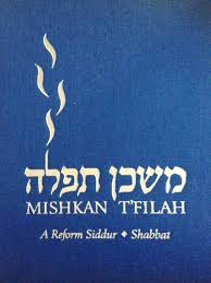 mishkan t filah a reform siddur bound and boundless prayer books