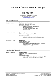 Office Job Resume Templates One Job Resume Examples Resume Example And Free Resume Maker