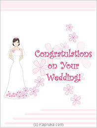 Buy Wedding Greeting Cards Online Price Of Wedding Greeting Card Pethum Greeting Cards Kapruka