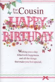 cousin birthday card cousin birthday card for you cousin happy birthday design