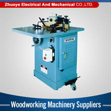 spindle moulder woodworking machine spindle moulder woodworking