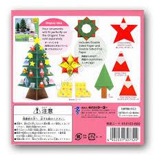 origami ornaments kit