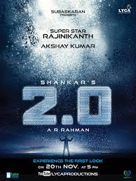 list of upcoming tamil movies of 2017 u0026 2018 release dates