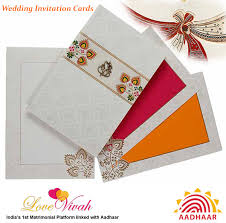 Marriage Cards Marriage Card Lovevivah Matrimony Blog