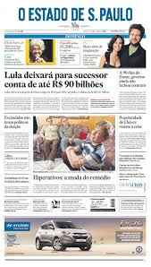lexus granito limited ipo o estado de sp em pdf domingo 08082010 by carlos silva issuu