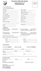 alumni registration form 2 free bank reference letter template