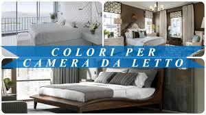 colore rilassante per da letto colori per da letto