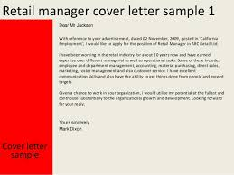 cover letters for retail retail manager cover letter